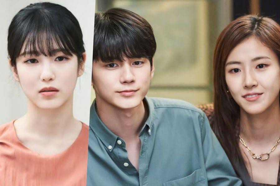 Watch: Shin Ye Eun And Ong Seong Wu Walk The Line Between Friends And Lovers In 1st Teaser For