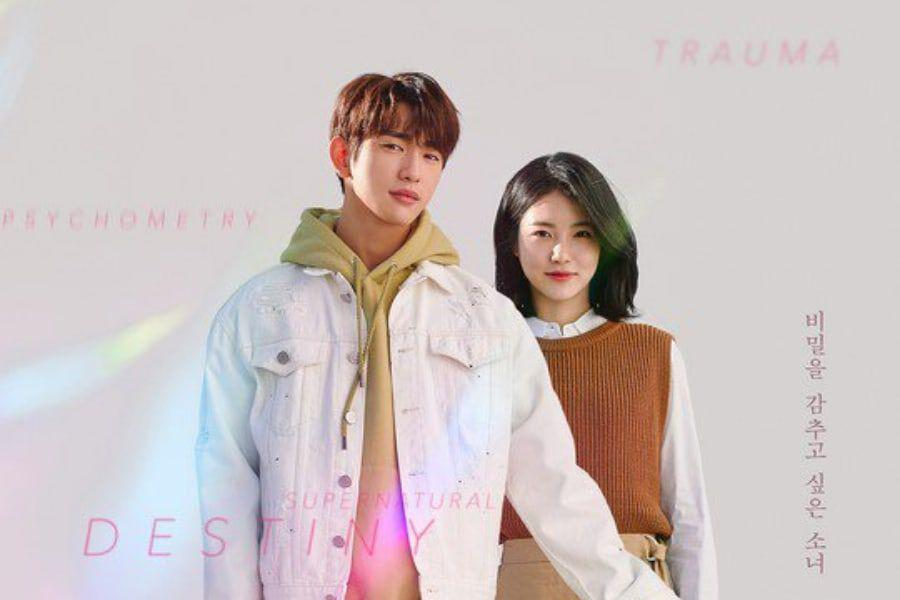 """He Is Psychometric"""" Reveals Relationship Chart Of Main And"""