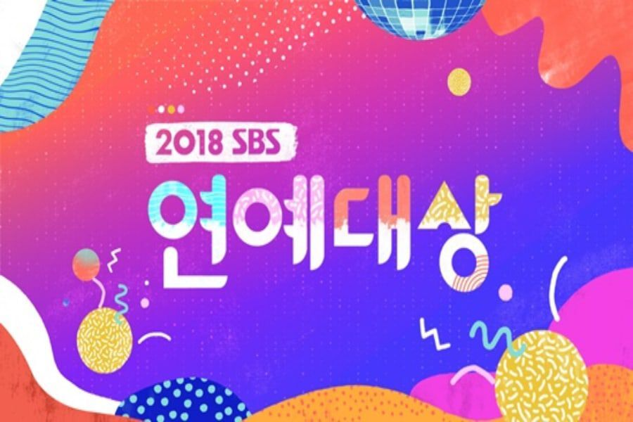 3 Things To Watch For At The 2018 SBS Entertainment Awards