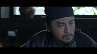 The Longest Day In Chang'an Episode 39
