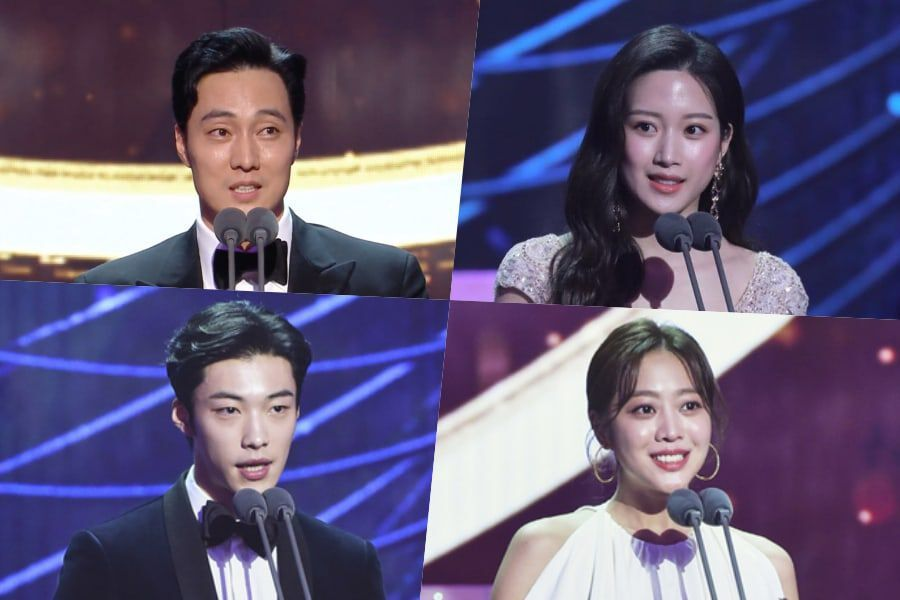 Winners Of The 2018 MBC Drama Awards