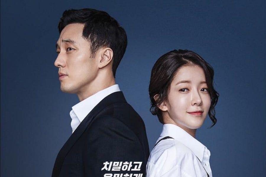 "So Ji Sub's New Spy Drama ""Terius Behind Me"" Unveils Stylish"