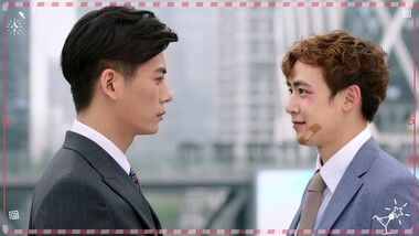 Episode 12 Preview: Shall We Fall in Love?