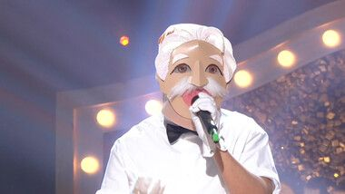 The King of Mask Singer Episode 205
