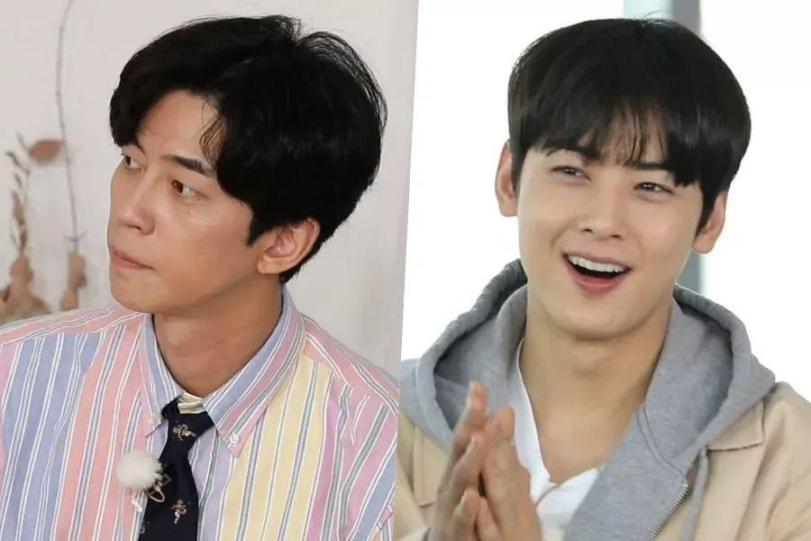 "Shin Sung Rok y Cha Eun Woo dejan ""Master In The House"""