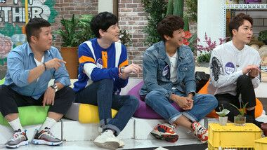 Happy Together Episode 557