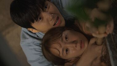 You Drive Me Crazy Episode 2