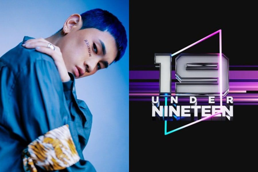 "Crush To Write And Produce Debut Title Track Of ""Under 19"" Final Group"