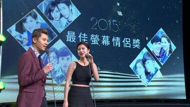 Melvin Sia and Joanne Zeng Win Best Screen Couple Award: Sanlih Drama Awards Ceremony 2015