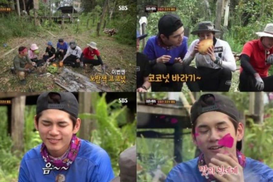 Law of the Jungle | Soompi