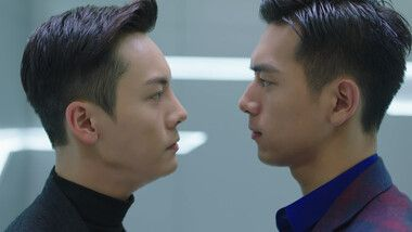 Trailer 2: Only Side by Side With You