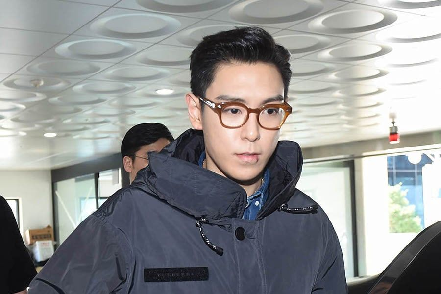 BIGBANG's T.O.P Begins Final Day As Public Service Worker Before Discharge