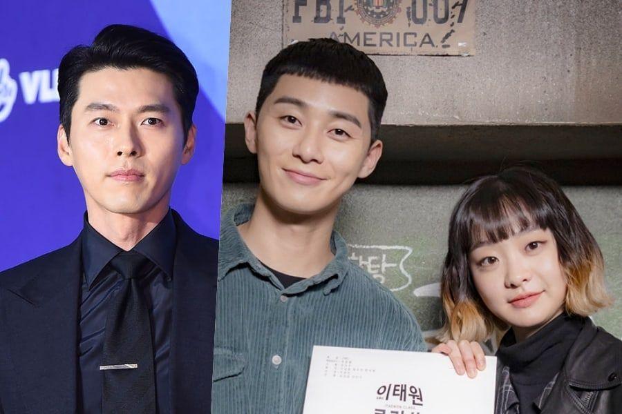 February Drama Actor Brand Reputation Rankings Announced