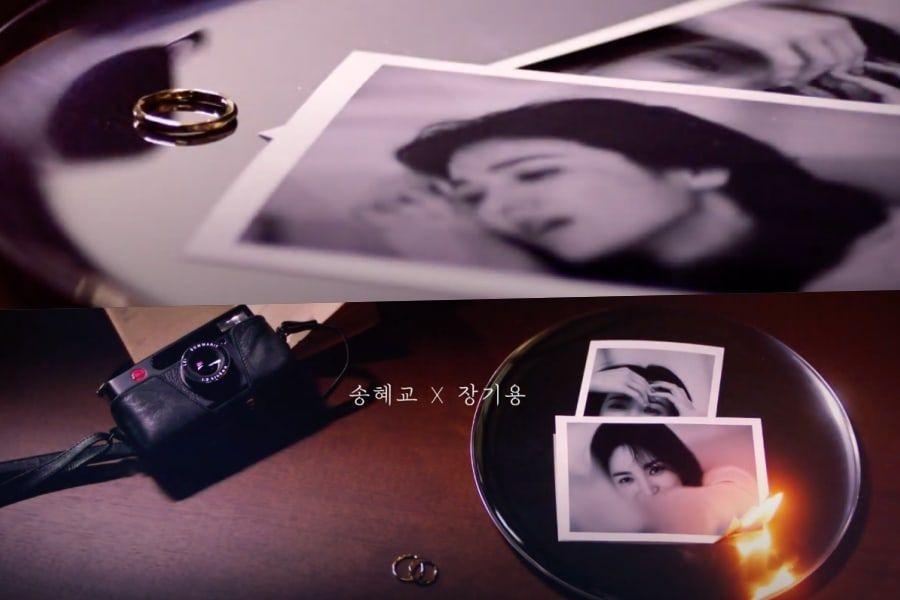 Watch: Song Hye Kyo And Jang Ki Yong's Upcoming Romance Drama Reveals Significant 1st Teaser
