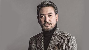 Nam Kyung Eup