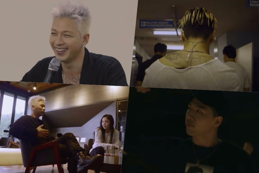 Watch: Taeyang Talks About His Mindset For Every Album, BIGBANG Members And Staff Share Their Experiences With Him