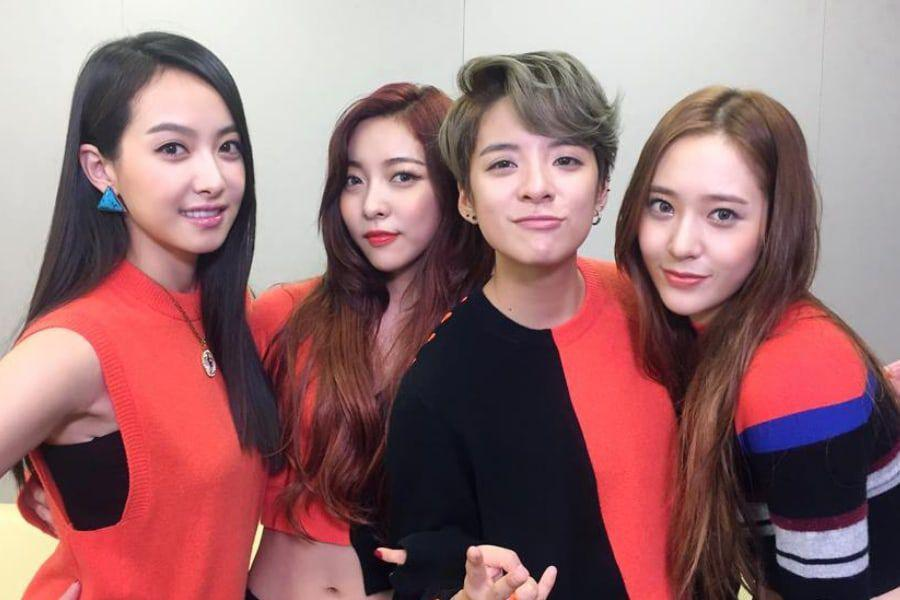 f(x) Celebrates Their 11th Debut Anniversary