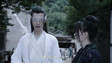 The Untamed Episode 1 - 陈情令 - Watch Full Episodes Free - China