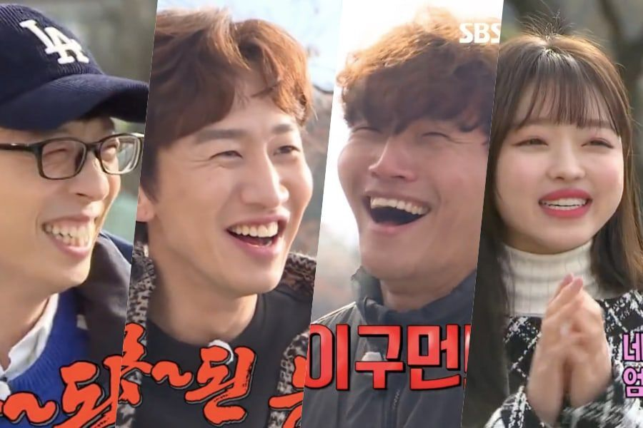 """Running Man"" Cast Teases Lee Kwang Soo About Oh My Girl's YooA + His Girlfriend"