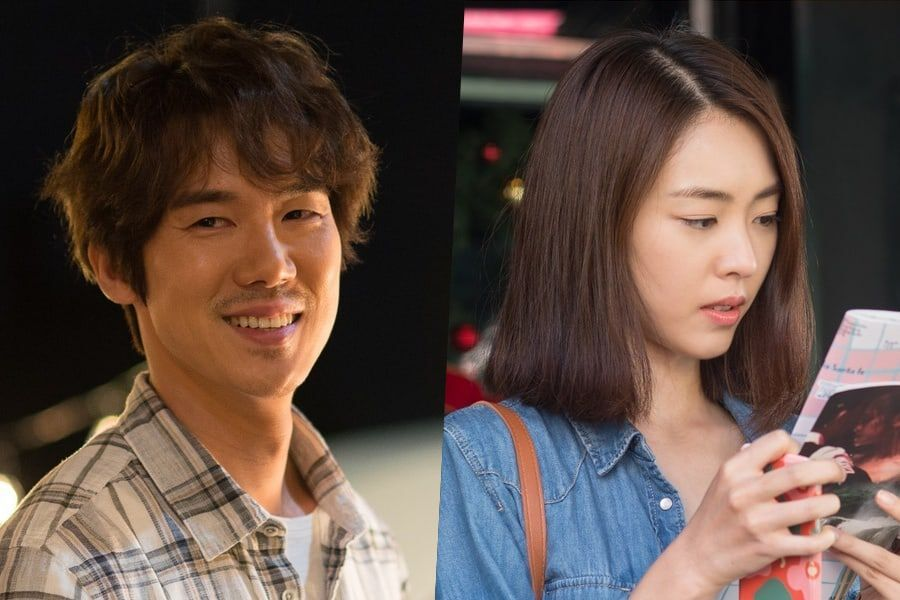 """Yoo Yeon Seok And Lee Yeon Hee Unexpectedly Find Love In Argentina In Upcoming Film """"New Year Blues"""""""