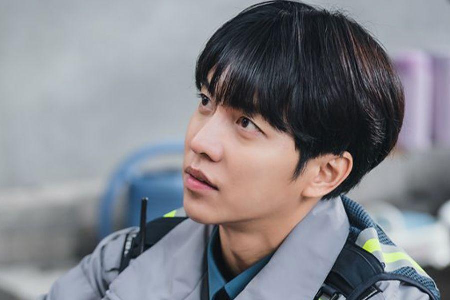 Lee Seung Gi se transforma en un oficial de policía novato ansioso y servicial en un nuevo drama