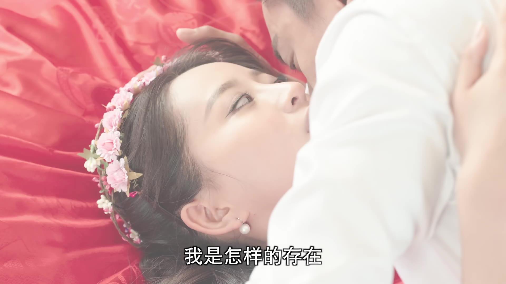 Trailer: Love Test