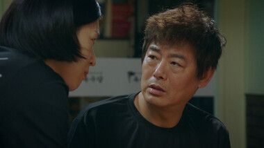 Your Honor Episode 16