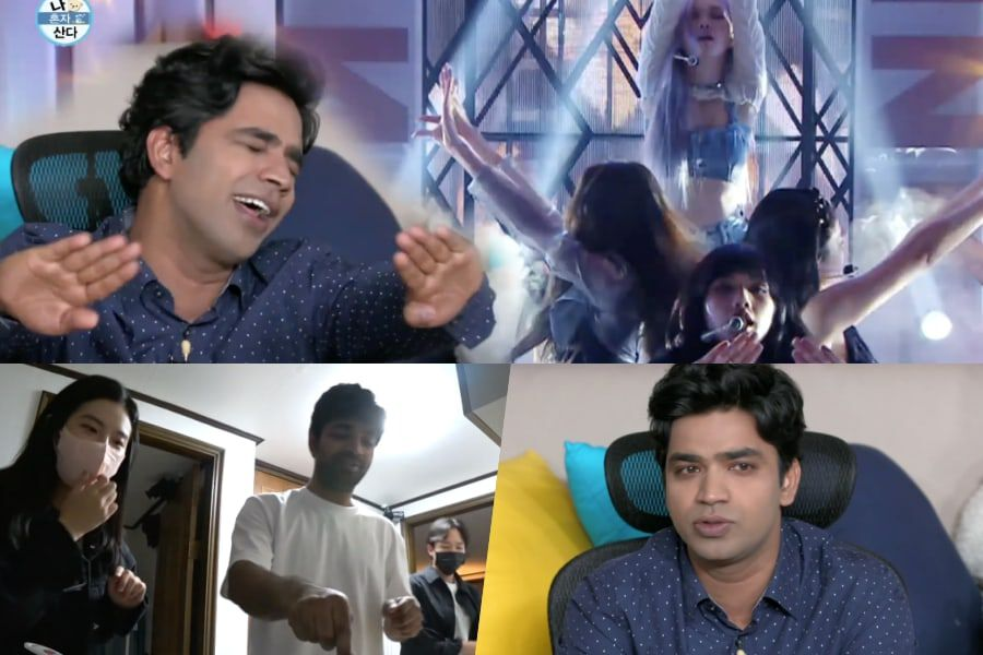"""""""Squid Game"""" Actor Anupam Tripathi Talks About Working In Korea + Shows His Love For BLACKPINK On """"Home Alone"""""""