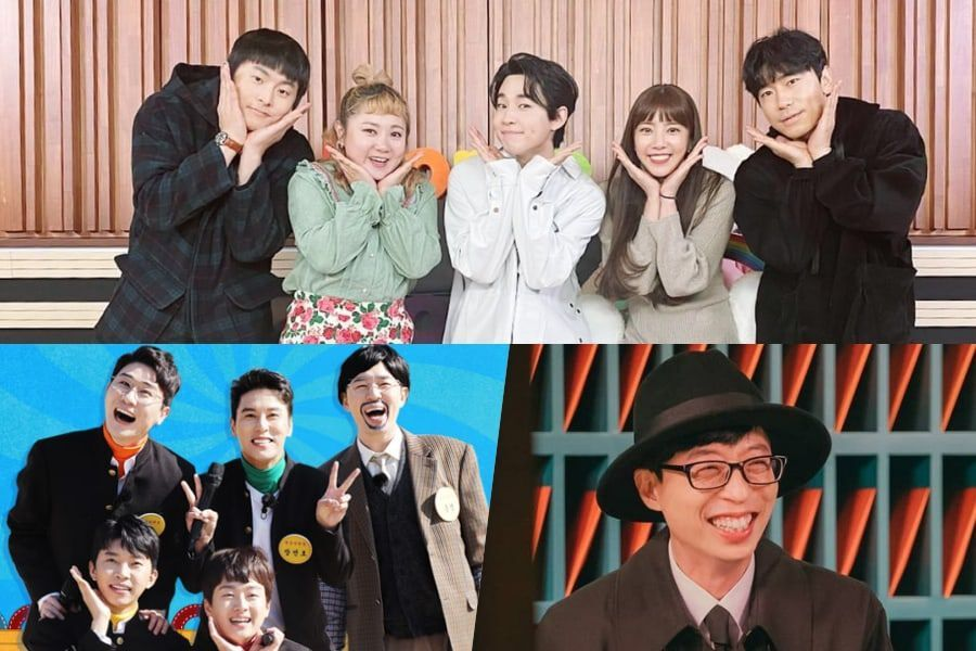 December Variety Show Brand Reputation Rankings Announced