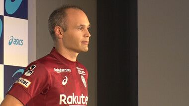 Iniesta TV Episode 20: New Shoes by ASICS #4 After the Press Conference