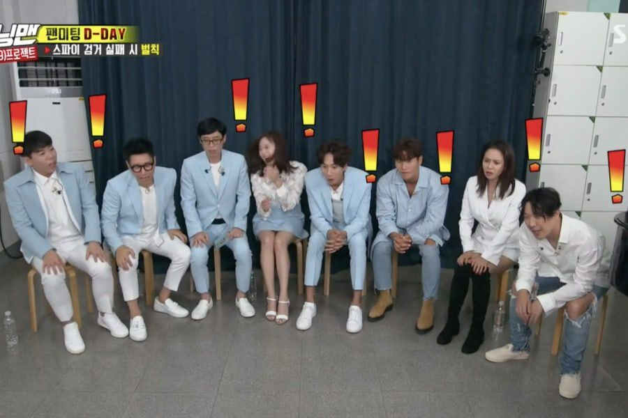"""Running Man"""" Cast Is Hilariously Befuddled By Unexpected Spy"""