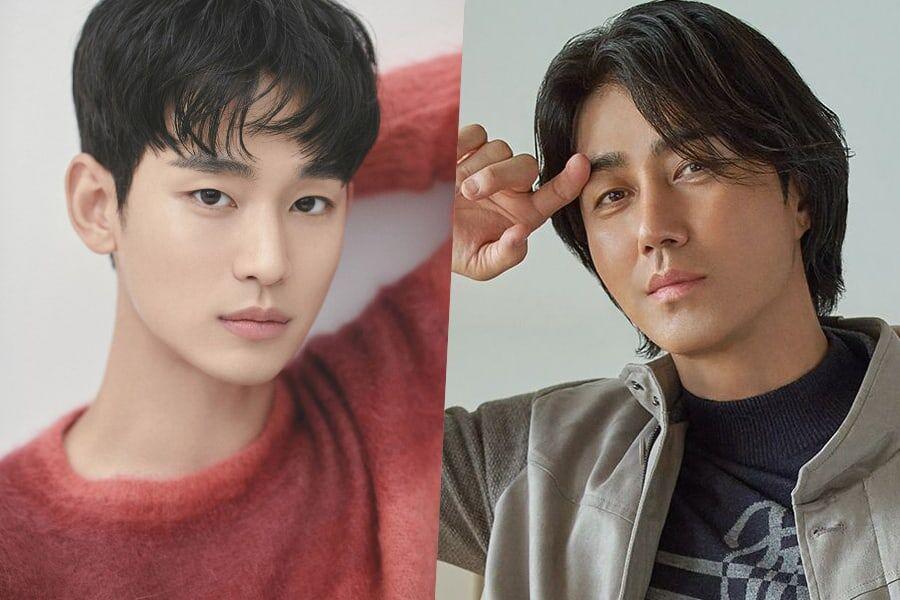 """Kim Soo Hyun y Cha Seung Won son confirmados para el remake del drama de BBC, """"Criminal Justice"""""""
