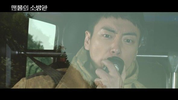 [HanCinemas Drama Review] Naked Fireman Episode 3