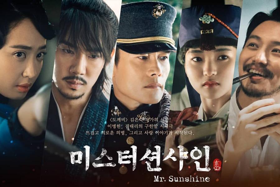 📺 Korean Tv Series Review: Mr.Sunshine (미스터 션샤인)
