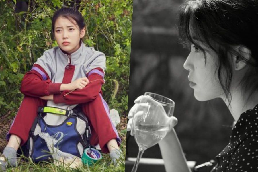 IU Takes On A Variety Of Characters In Upcoming Netflix