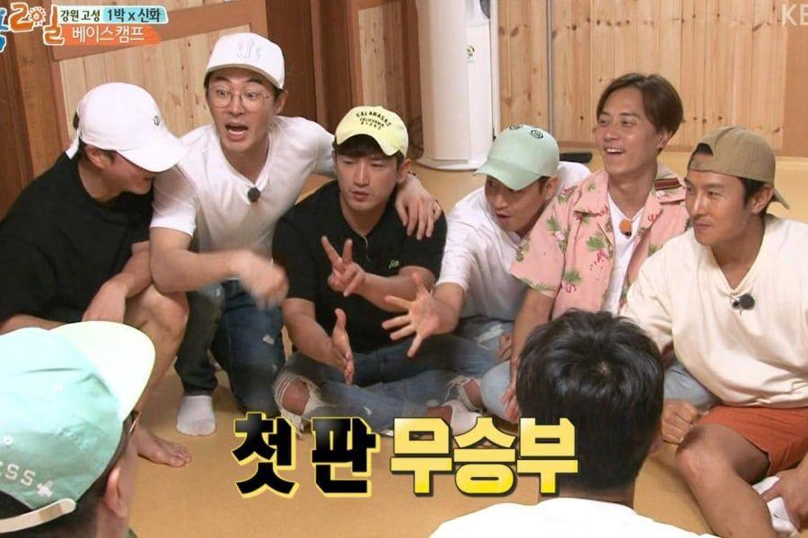 2 Days 1 Night Takes No 1 Spot In Time Slot With Hilarious Episode Featuring Shinhwa Soompi