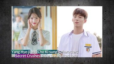 Showbiz Korea Episode 2264: Hello, WEB! Drama 'FAILing in Love(연애미수)'