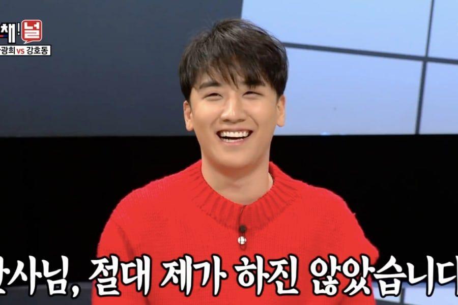 "BIGBANG's Seungri Reveals Secret Method Idols Use To Exchange Numbers At ""Inkigayo"""