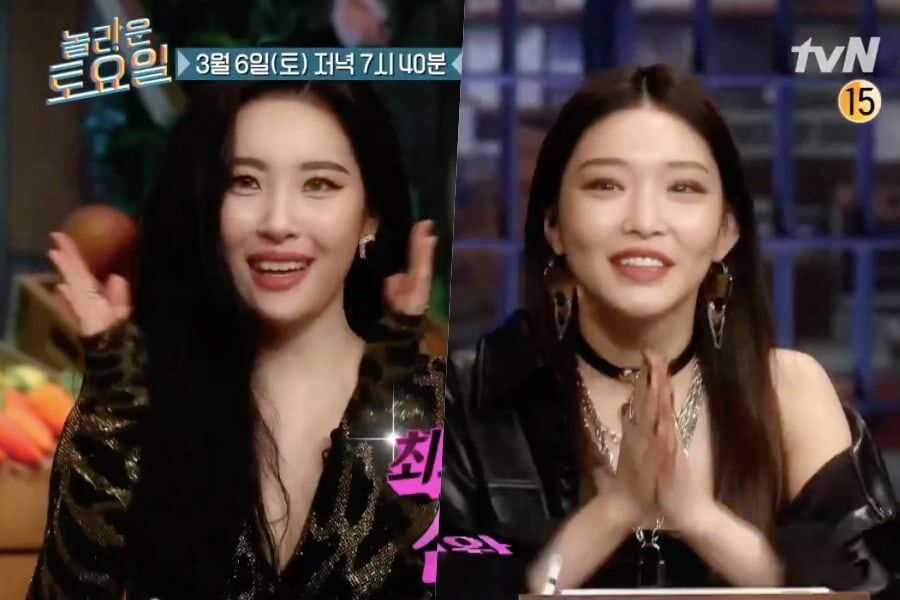 "Watch: Sunmi And Chungha Cause A Stir + Hanhae Admits He Slid Into Sunmi's DMs In ""Amazing Saturday"" Preview"