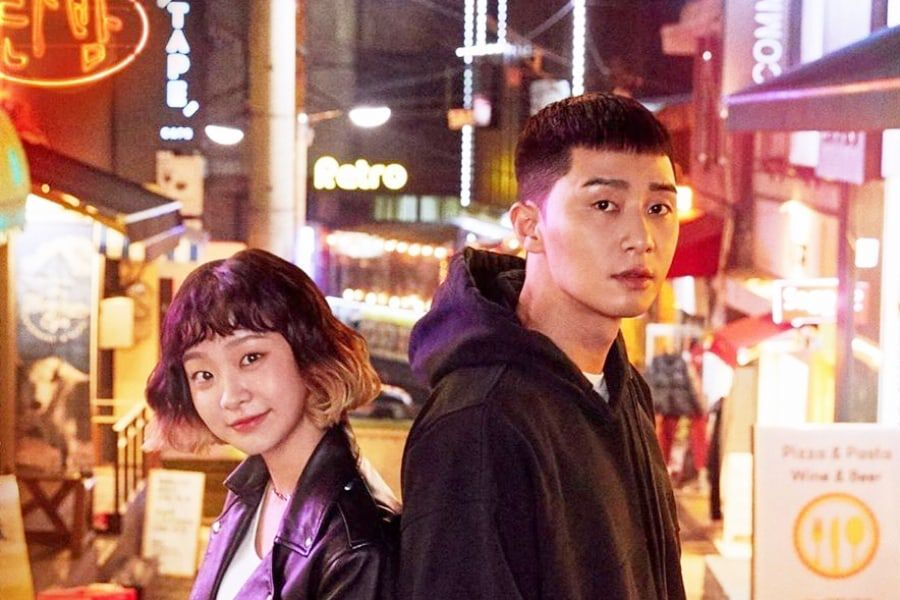 """Itaewon Class"" Finale Achieves Its Highest Ratings Yet"