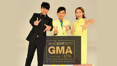 27º Golden Melody Awards