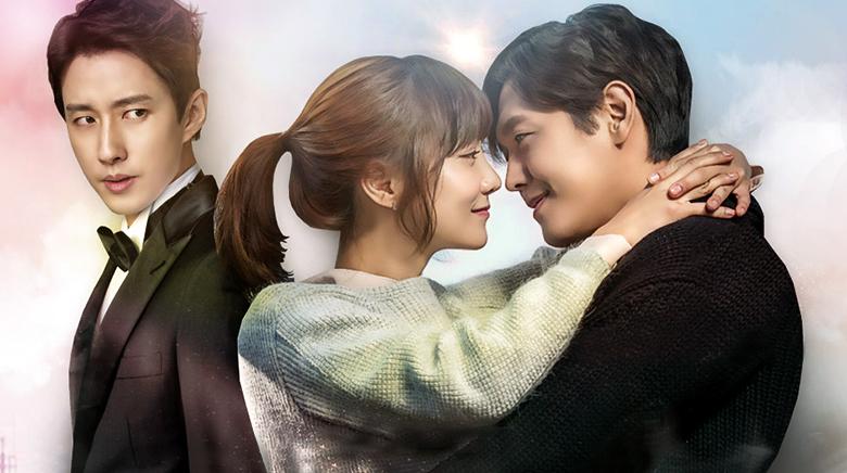 Love & Secret