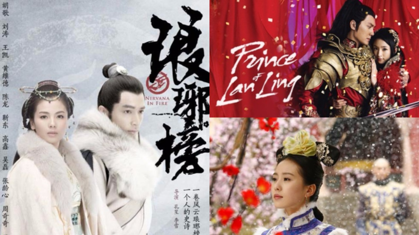 C-Drama in the Imperial Palace