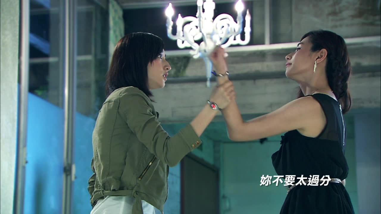Official Trailer: Qiu Mo Yu: Dragon Gate