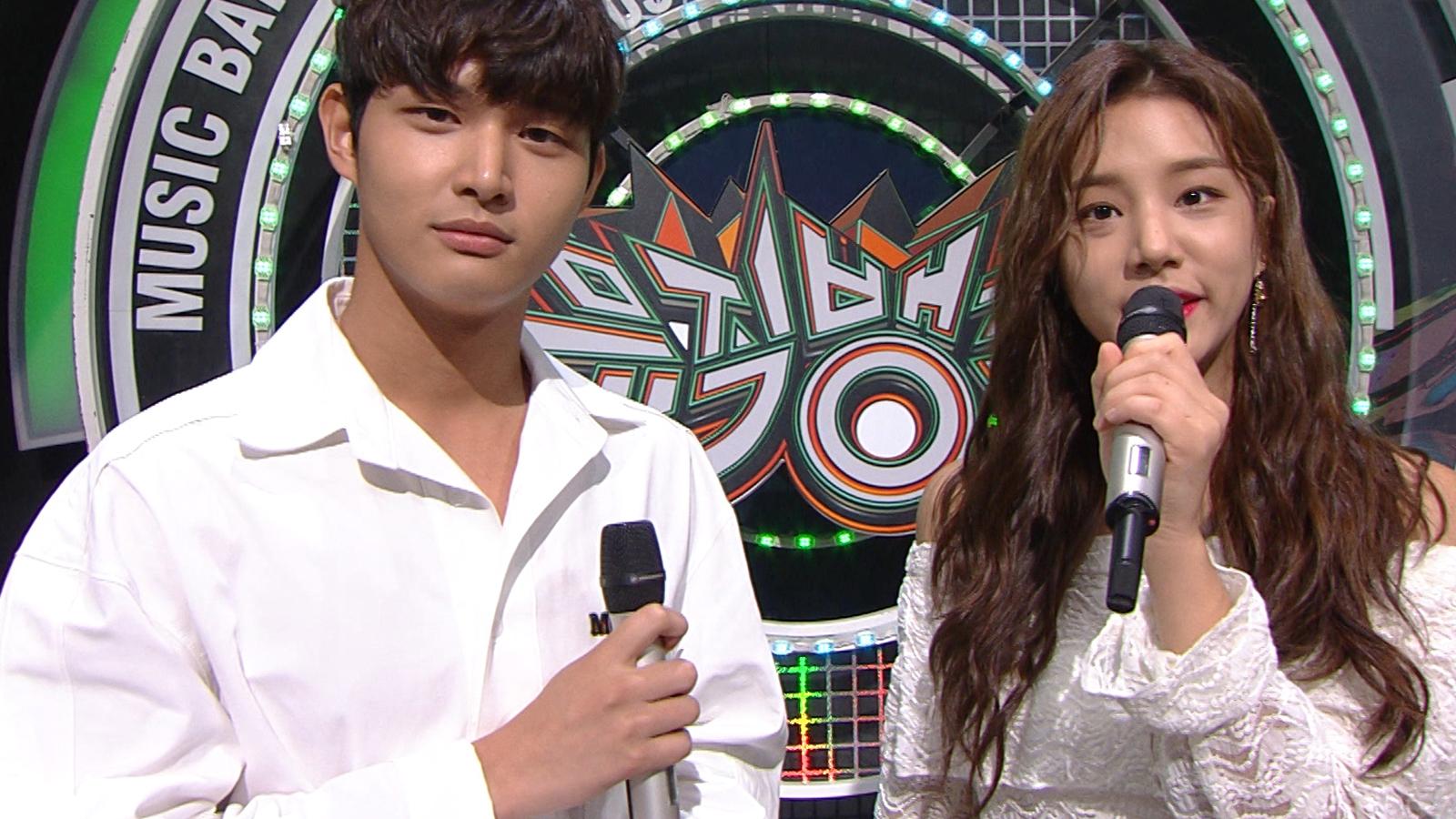 Music Bank K-Chart Episode 896
