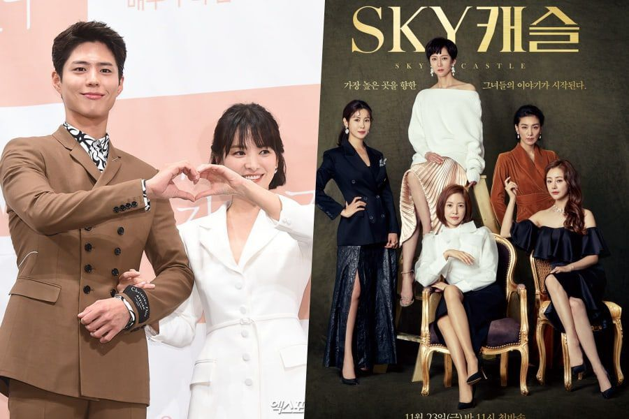 """Park Bo Gum And Song Hye Kyo Top Rankings For Buzzworthy Actors + """"SKY Castle"""" Maintains 7-Week Record"""