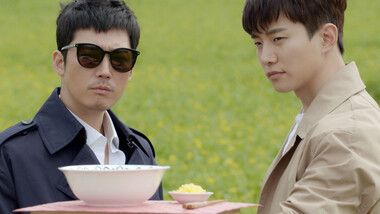 Trailer: Wok of Love