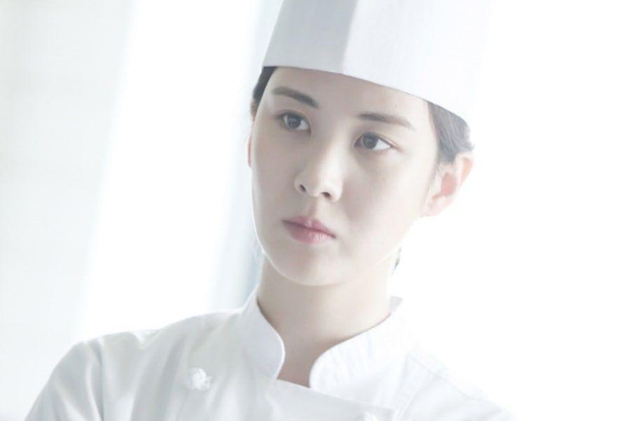 Drama korea seohyun dating