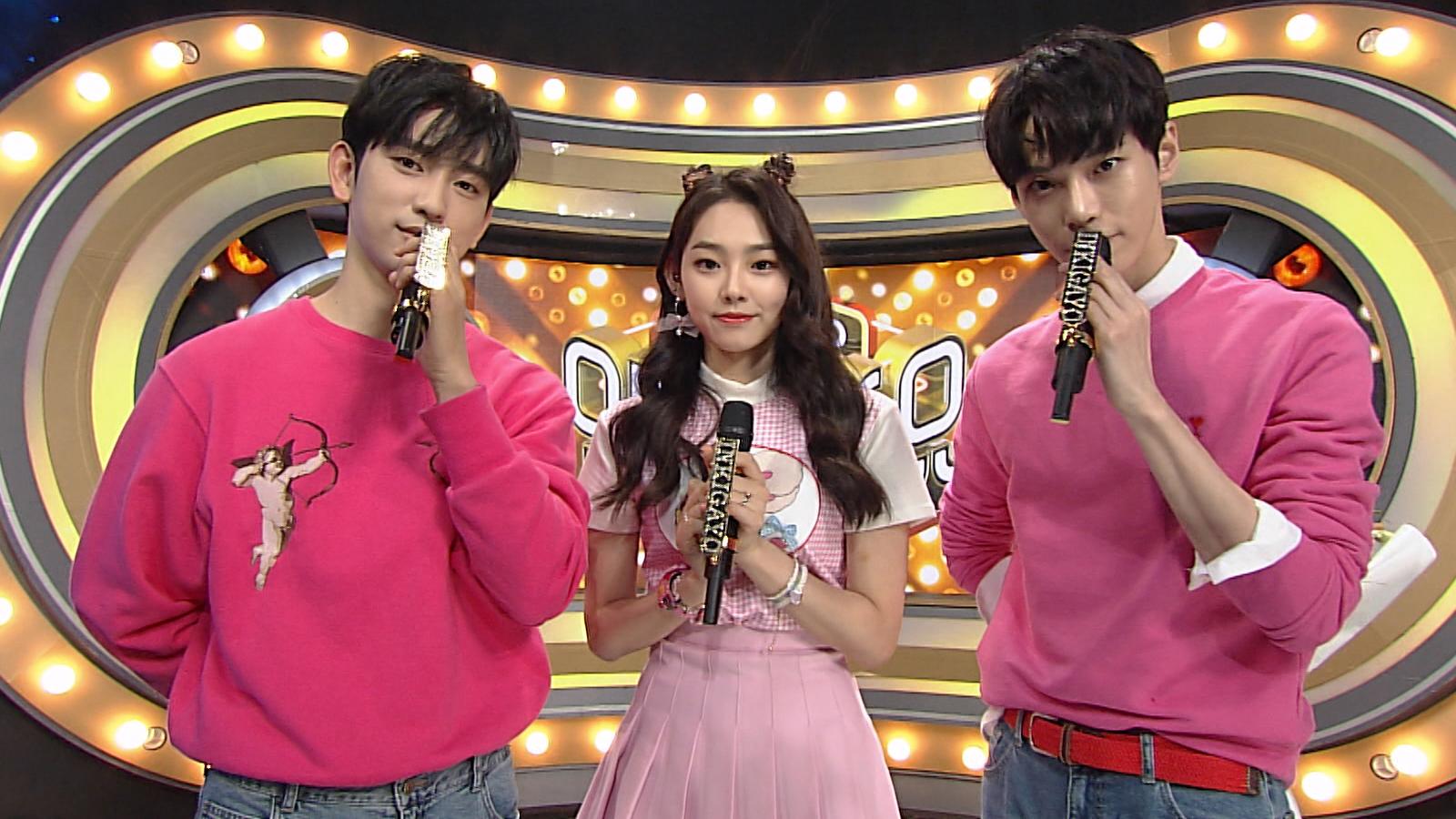SBS Inkigayo Episode 925