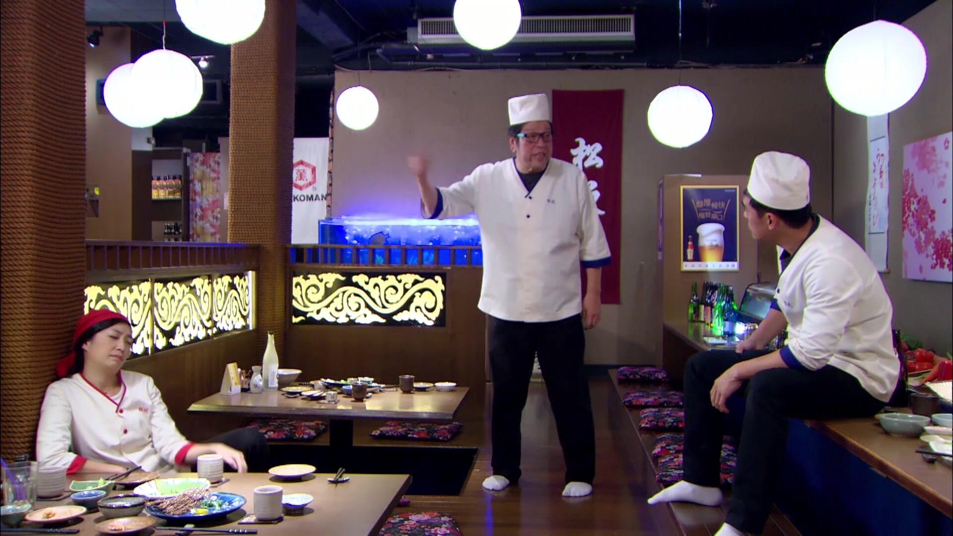 Shia Wa Se Episode 1